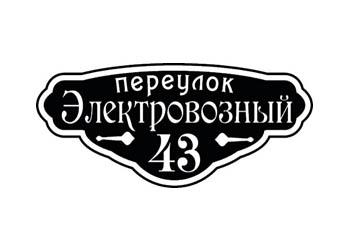 арт. Р-04 / 590х270 мм