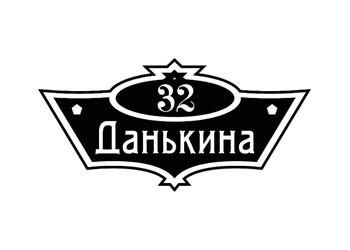 арт. Р-06 / 520х260 мм
