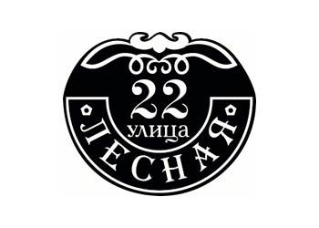 арт. Р-10 / 360х300 мм