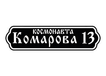 арт. Р-15 / 620х160 мм