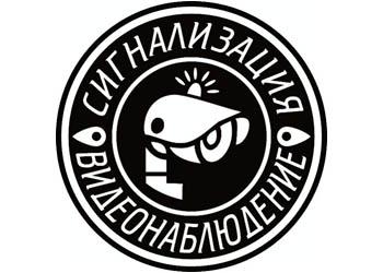 арт. Видеонаблюдение / 300х300 мм