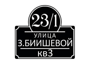 арт. Б-04 / 600х540 мм