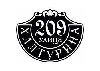 арт. М-02 / 370х300 мм