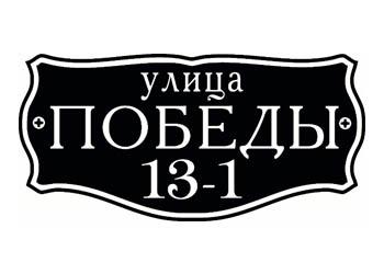 арт. М-12 / 650х250 мм
